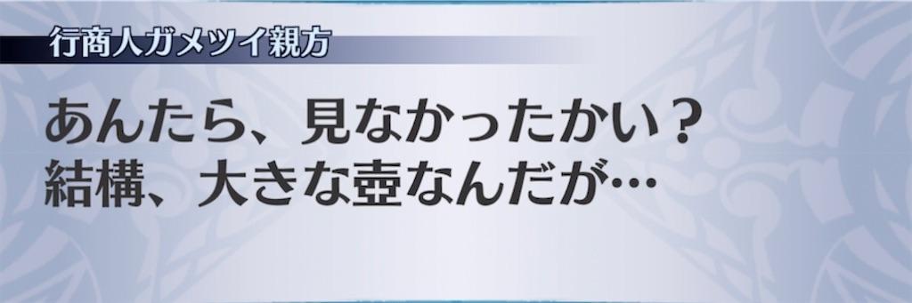 f:id:seisyuu:20210509201651j:plain
