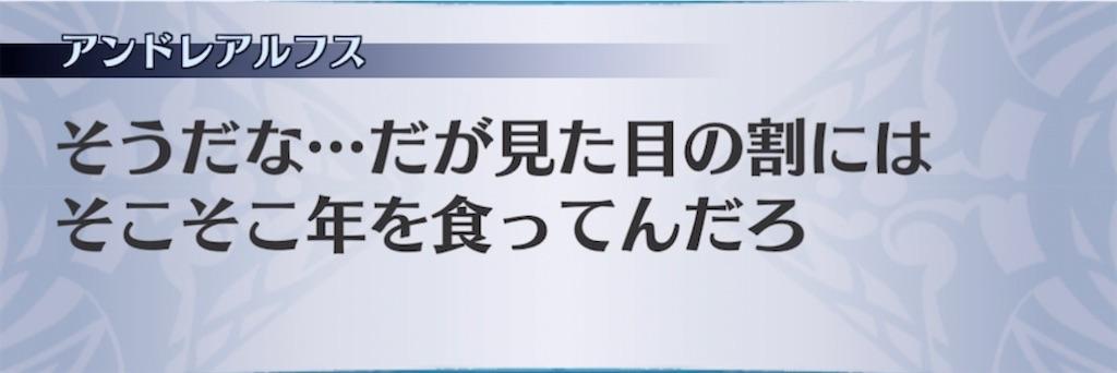 f:id:seisyuu:20210509202124j:plain
