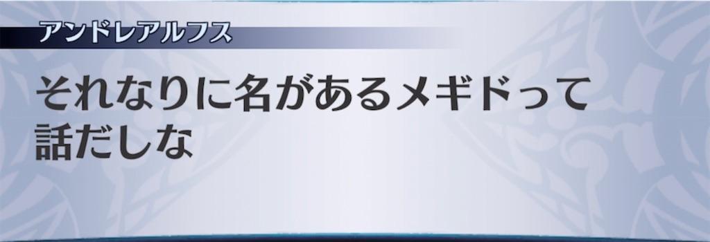 f:id:seisyuu:20210509202127j:plain