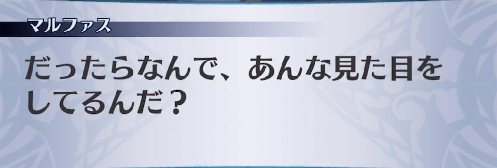 f:id:seisyuu:20210509202132j:plain