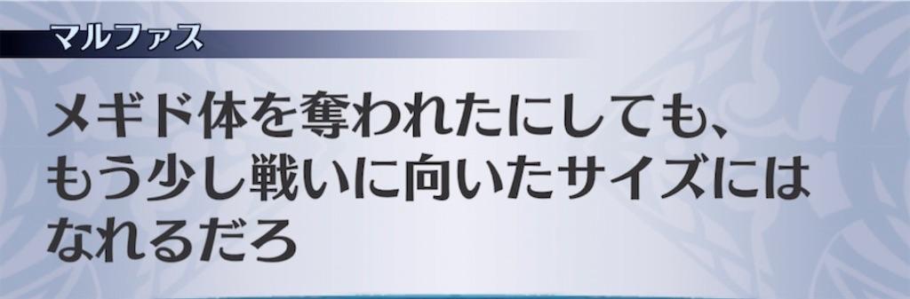 f:id:seisyuu:20210509202135j:plain
