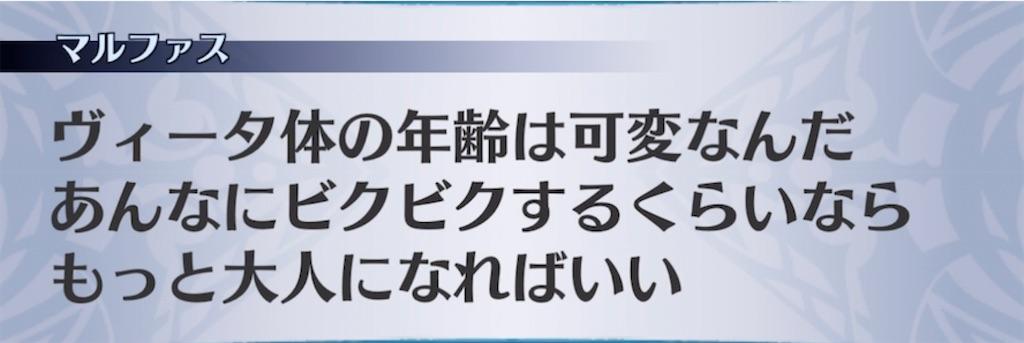 f:id:seisyuu:20210509202138j:plain