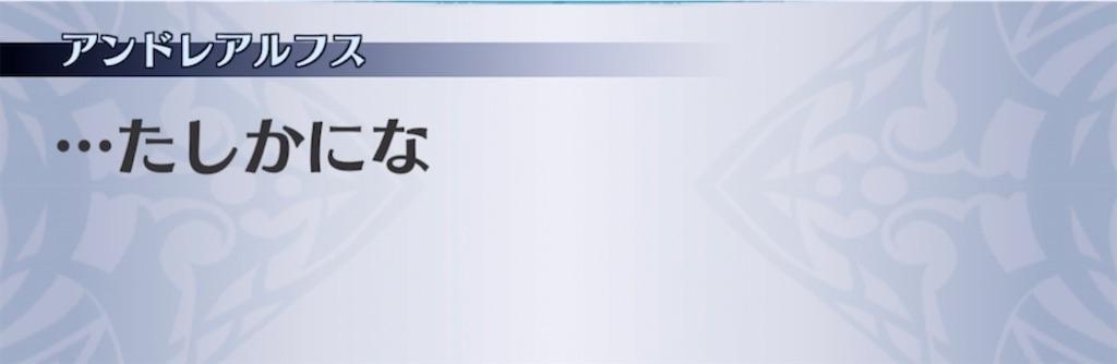 f:id:seisyuu:20210509202141j:plain