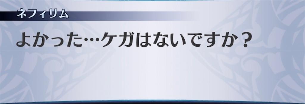 f:id:seisyuu:20210509210659j:plain