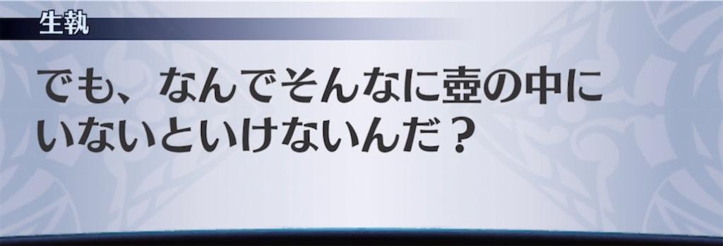 f:id:seisyuu:20210510202653j:plain