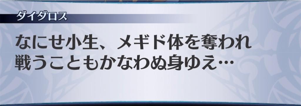 f:id:seisyuu:20210510202810j:plain