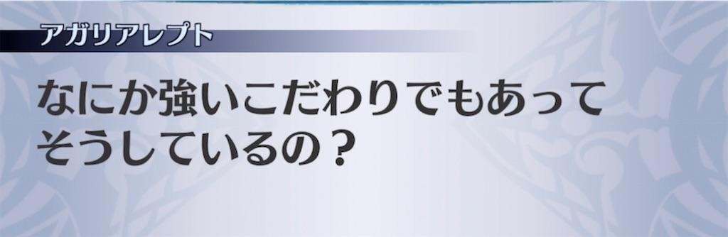 f:id:seisyuu:20210510202821j:plain