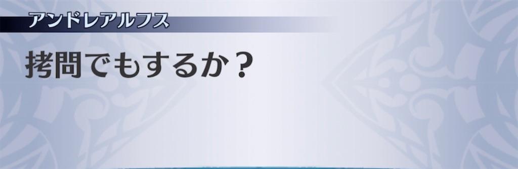 f:id:seisyuu:20210510204517j:plain