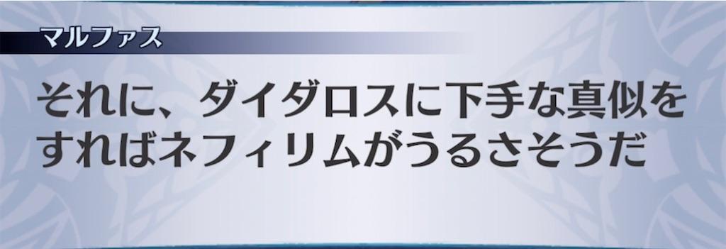 f:id:seisyuu:20210510204525j:plain