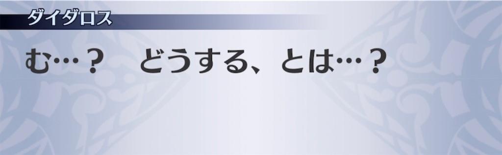 f:id:seisyuu:20210510205149j:plain