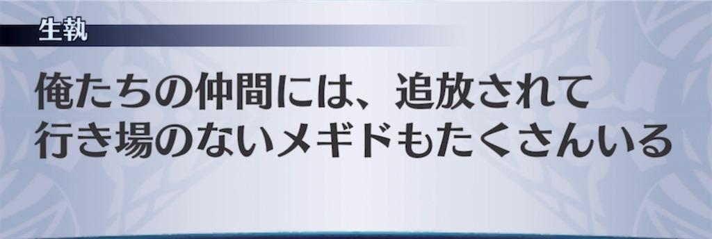 f:id:seisyuu:20210510210239j:plain