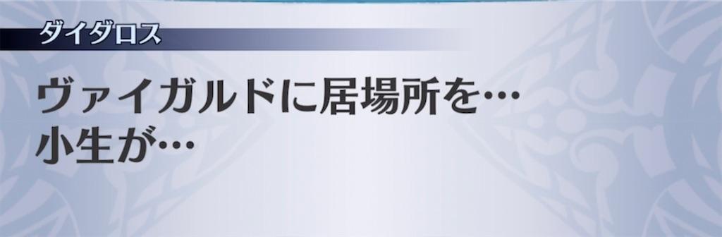 f:id:seisyuu:20210510210247j:plain
