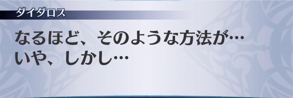 f:id:seisyuu:20210510210301j:plain