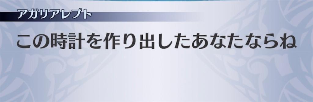 f:id:seisyuu:20210510210550j:plain