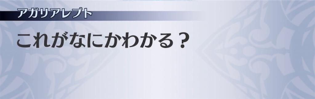 f:id:seisyuu:20210510210559j:plain