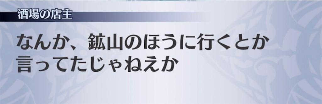f:id:seisyuu:20210510210930j:plain