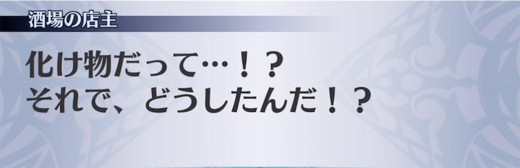 f:id:seisyuu:20210510210938j:plain