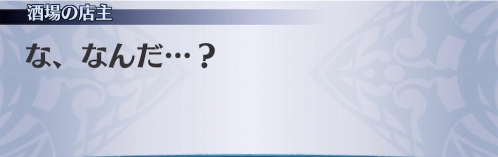 f:id:seisyuu:20210510211037j:plain