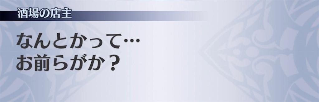 f:id:seisyuu:20210510211044j:plain