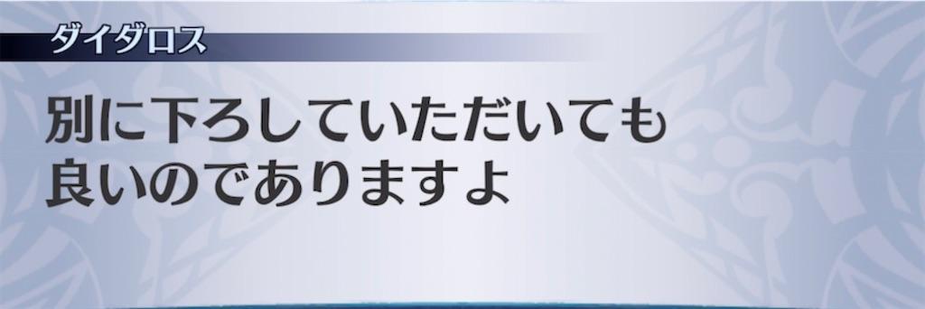 f:id:seisyuu:20210511190027j:plain