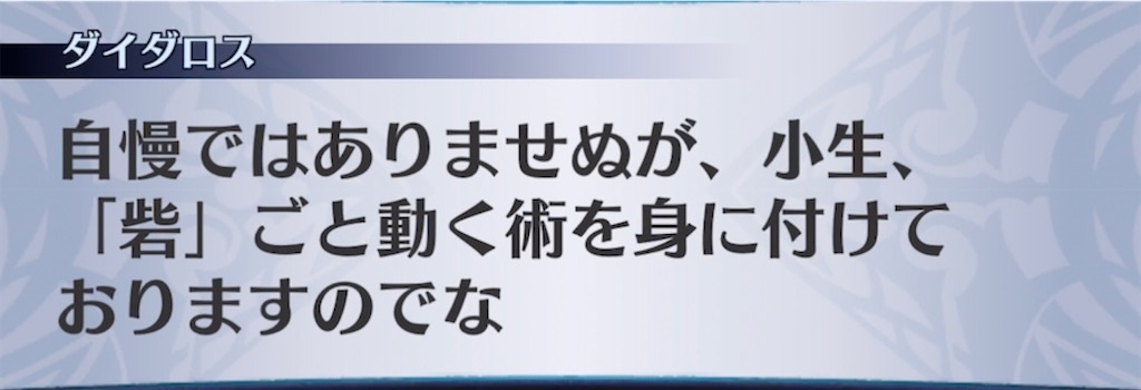 f:id:seisyuu:20210511190030j:plain
