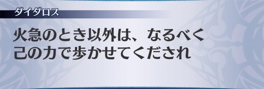 f:id:seisyuu:20210511191327j:plain