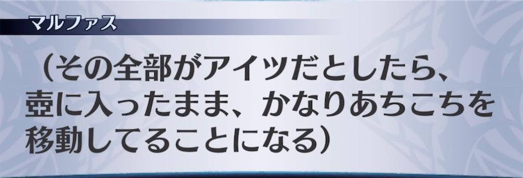f:id:seisyuu:20210511192900j:plain