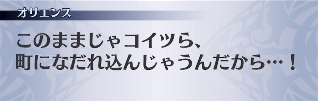 f:id:seisyuu:20210511204400j:plain