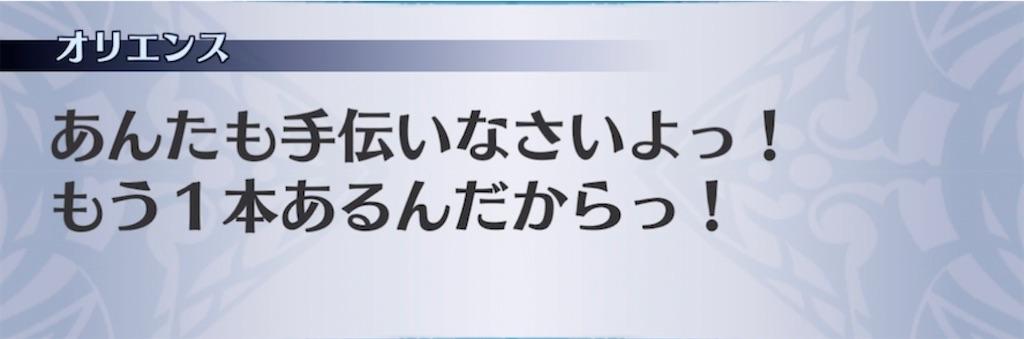 f:id:seisyuu:20210511204418j:plain