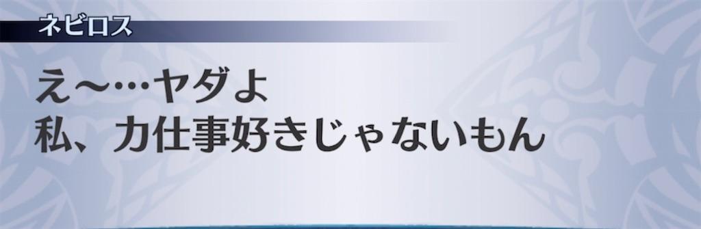 f:id:seisyuu:20210511204422j:plain