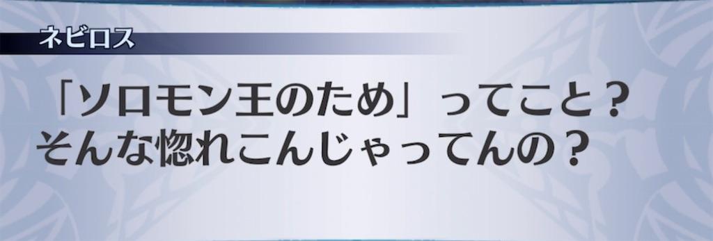 f:id:seisyuu:20210511204528j:plain