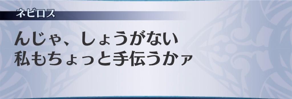 f:id:seisyuu:20210511204644j:plain