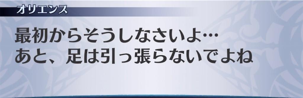 f:id:seisyuu:20210511204743j:plain