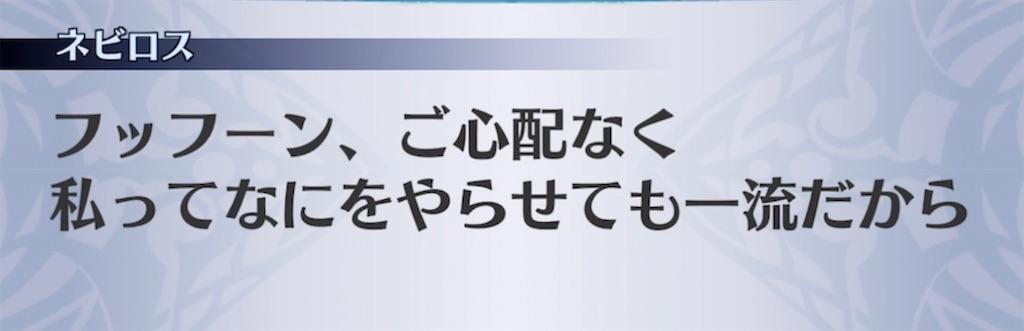 f:id:seisyuu:20210511204746j:plain