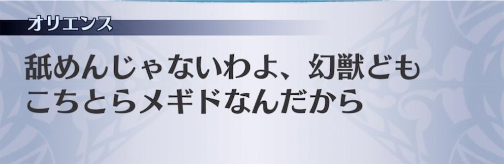 f:id:seisyuu:20210511204759j:plain