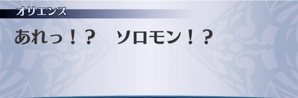 f:id:seisyuu:20210511204951j:plain
