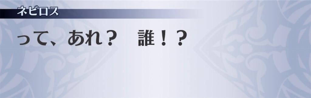 f:id:seisyuu:20210511205122j:plain