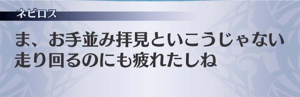 f:id:seisyuu:20210511205131j:plain