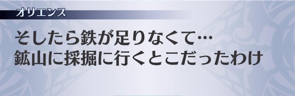 f:id:seisyuu:20210512024938j:plain