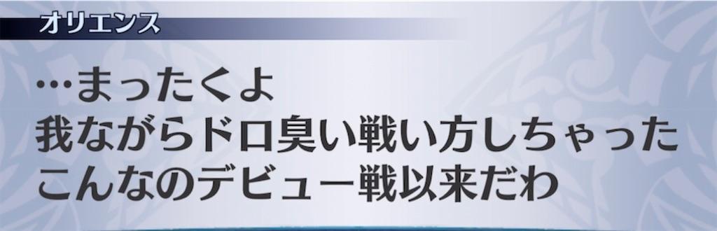 f:id:seisyuu:20210512025129j:plain