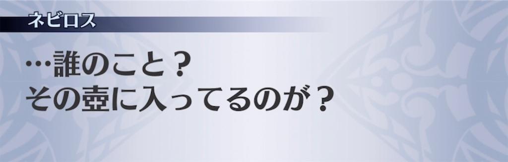 f:id:seisyuu:20210512025257j:plain