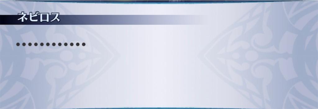 f:id:seisyuu:20210512025303j:plain