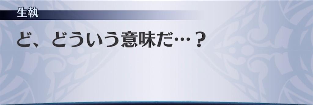 f:id:seisyuu:20210512025353j:plain