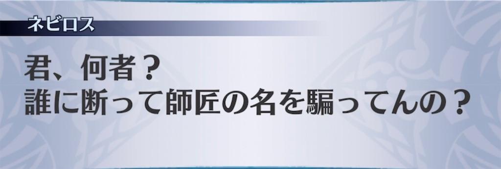 f:id:seisyuu:20210512025455j:plain