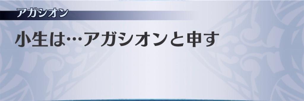 f:id:seisyuu:20210512030617j:plain
