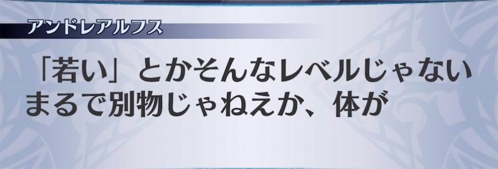 f:id:seisyuu:20210512030720j:plain