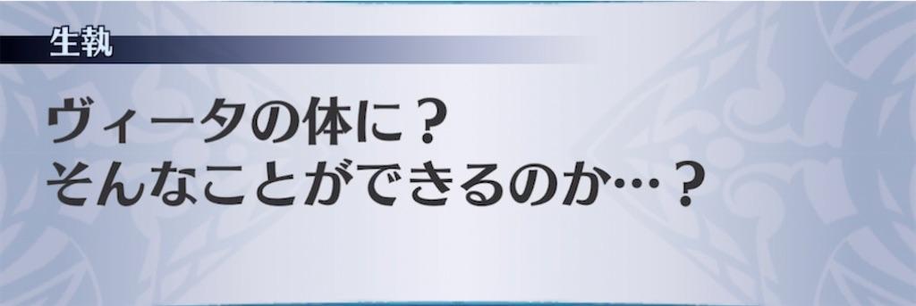 f:id:seisyuu:20210512030828j:plain