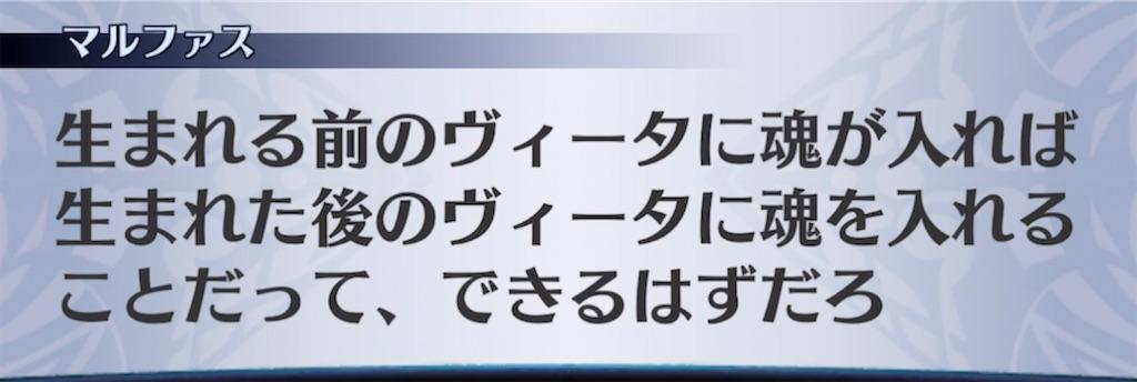 f:id:seisyuu:20210512030835j:plain