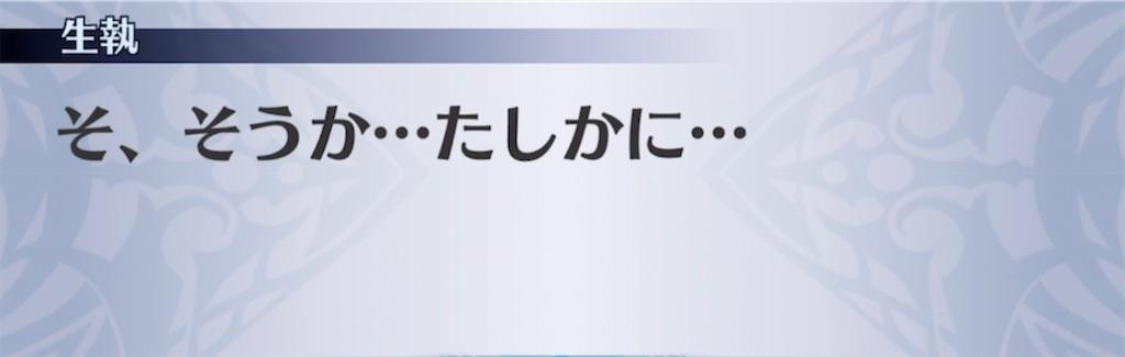 f:id:seisyuu:20210512030838j:plain