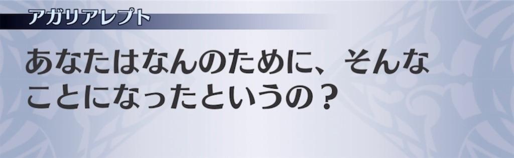f:id:seisyuu:20210512030919j:plain